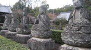 Rengeji Temple