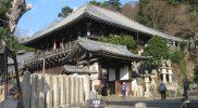 Near Wakiyama Shrine