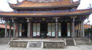 Confucius / Baoan Temple