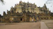 Maha Aung Mai Bonzan Monastery (Inwa)