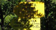 The Secret Route