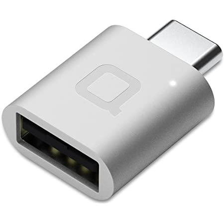Nonda USB-C Adapter